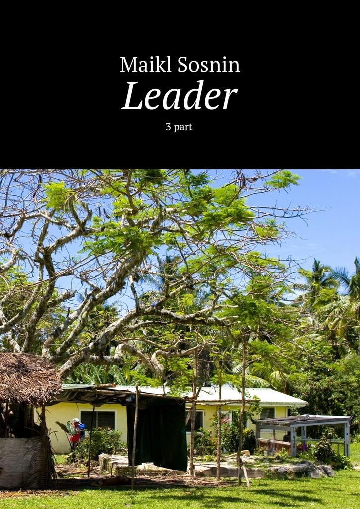 Leader. 3 part