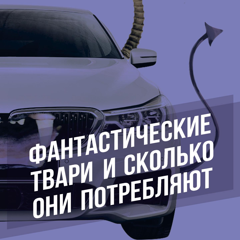 Российские электрокары: кто придет на смену Ё-мобилю?