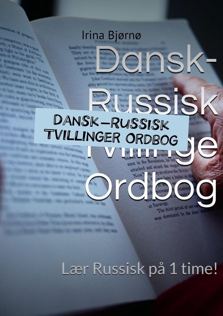 Dansk-Russisk Tvillinger Ordbog