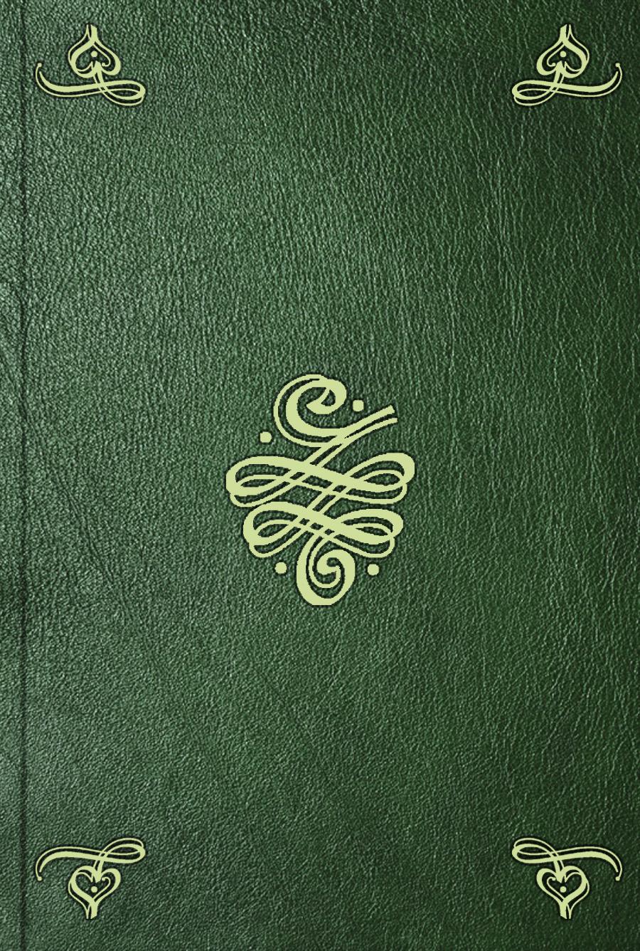Le crime ou lettres originales, contenant les aventures de Cesar de Perlencour. T. 2