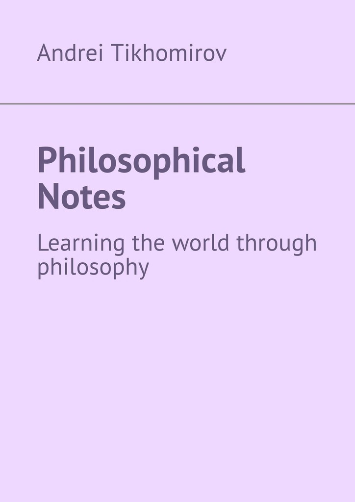 Обложка «Philosophical Notes. Learning the world through philosophy»