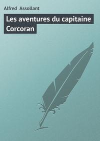 Обложка «Les aventures du capitaine Corcoran»