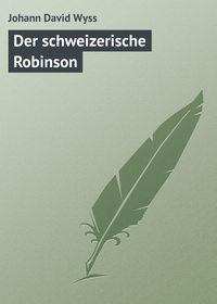 Обложка «Der schweizerische Robinson»