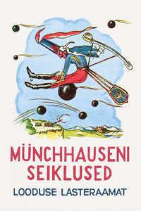 Обложка «Münchhauseni seiklusi»