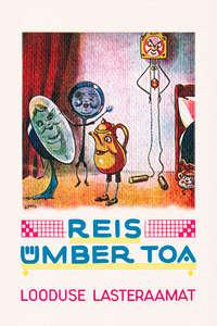 Обложка «Reis ümber toa»