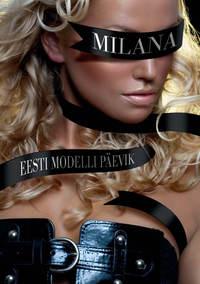 Обложка «Milana. Eesti modelli päevik»