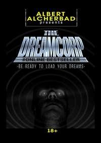 Обложка «The DreamCorp»