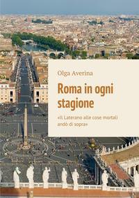 Обложка «Roma inogni stagione. «Il Laterano alle cose mortali andò di sopra»»