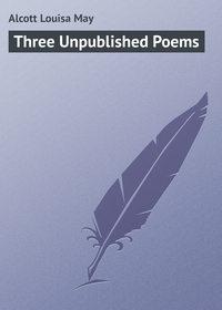 Обложка «Three Unpublished Poems»