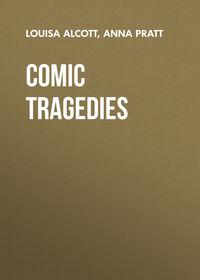 Обложка «Comic Tragedies»