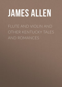 Обложка «Flute and Violin and other Kentucky Tales and Romances»