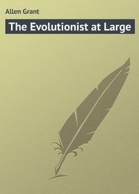 Обложка «The Evolutionist at Large»