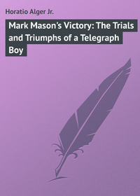 Обложка «Mark Mason's Victory: The Trials and Triumphs of a Telegraph Boy»