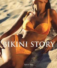 Обложка «Bikini Story»
