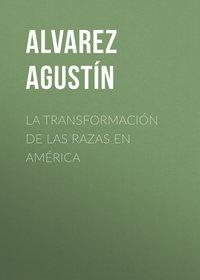 Обложка «La transformación de las razas en América»