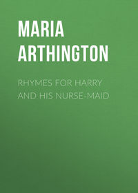 Обложка «Rhymes for Harry and His Nurse-Maid»