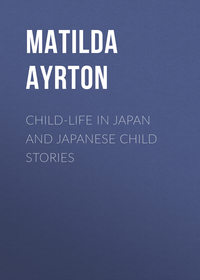 Обложка «Child-Life in Japan and Japanese Child Stories»