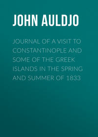 Обложка «Journal of a Visit to Constantinople and Some of the Greek Islands in the Spring and Summer of 1833»