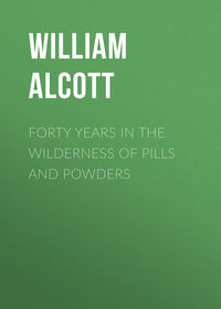 Обложка «Forty Years in the Wilderness of Pills and Powders»