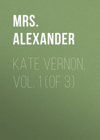 Обложка «Kate Vernon, Vol. 1 (of 3)»