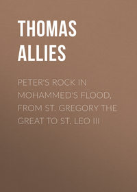 Обложка «Peter's Rock in Mohammed's Flood, from St. Gregory the Great to St. Leo III»