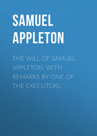 Обложка «The Will of Samuel Appleton, with Remarks by One of the Executors»