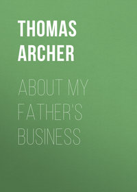Обложка «About My Father's Business»