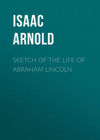 Обложка «Sketch of the life of Abraham Lincoln»