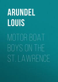Обложка «Motor Boat Boys on the St. Lawrence»
