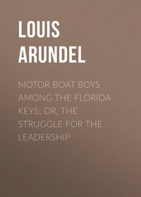 Обложка «Motor Boat Boys Among the Florida Keys; Or, The Struggle for the Leadership»
