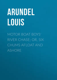 Обложка «Motor Boat Boys' River Chase; or, Six Chums Afloat and Ashore»