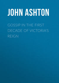 Обложка «Gossip in the First Decade of Victoria's Reign»