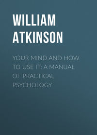 Обложка «Your Mind and How to Use It: A Manual of Practical Psychology»