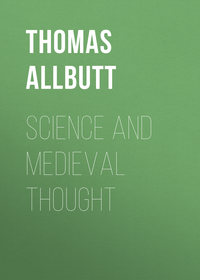 Обложка «Science and Medieval Thought»