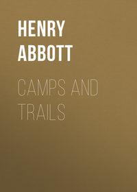 Обложка «Camps and Trails»
