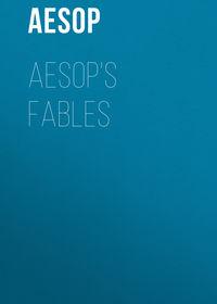 Обложка «Aesop's Fables»