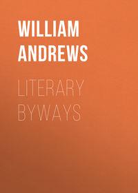 Обложка «Literary Byways»