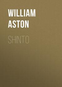 Обложка «Shinto»
