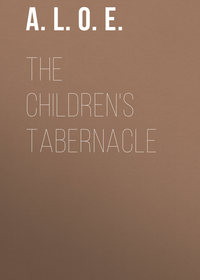 Обложка «The Children's Tabernacle»
