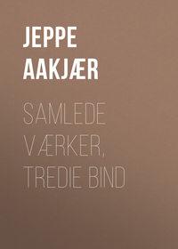 Обложка «Samlede Værker, Tredie Bind»