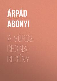 Обложка «A vörös regina: regény»