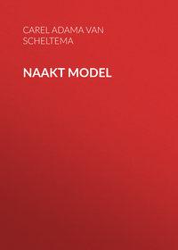 Обложка «Naakt model»