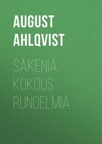 Обложка «Säkeniä, Kokous runoelmia»