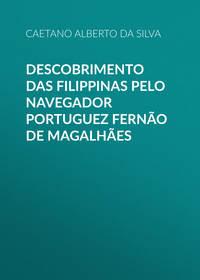Обложка «Descobrimento das Filippinas pelo navegador portuguez Fernão de Magalhães»