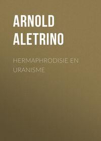Обложка «Hermaphrodisie en Uranisme»