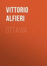 Обложка «Ottavia»
