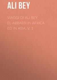 Обложка «Viaggi di Ali Bey el-Abbassi in Africa ed in Asia, v. 1»
