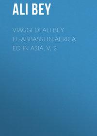 Обложка «Viaggi di Ali Bey el-Abbassi in Africa ed in Asia, v. 2»