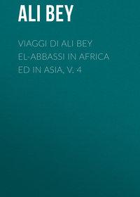 Обложка «Viaggi di Ali Bey el-Abbassi in Africa ed in Asia, v. 4»
