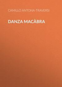 Обложка «Danza macàbra»